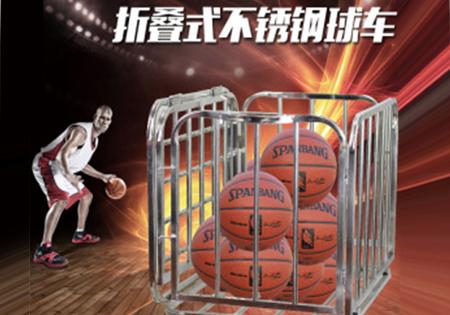 迪尼克斯篮球推车