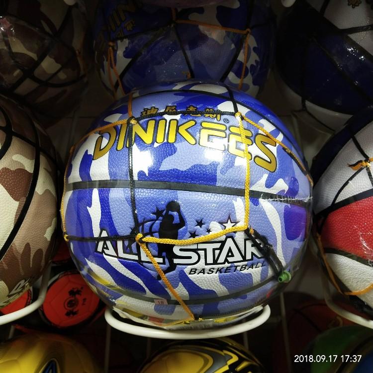 迪尼克斯七号篮球标准学校赛事用球成人男女篮球大学专用