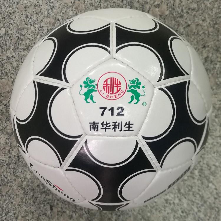 利生712四号足球中小学小达标招标专用足球儿童少年学生耐