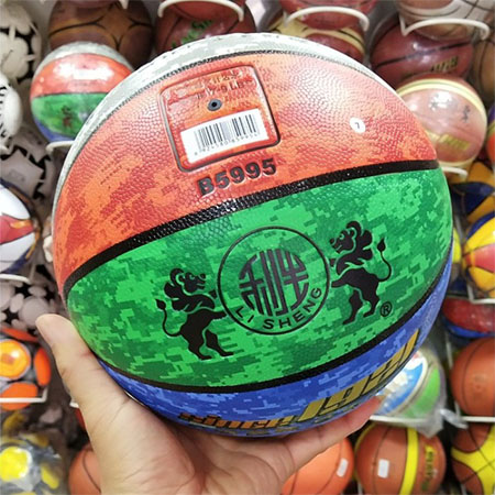 利生篮球5995迷彩五号正规标准篮球