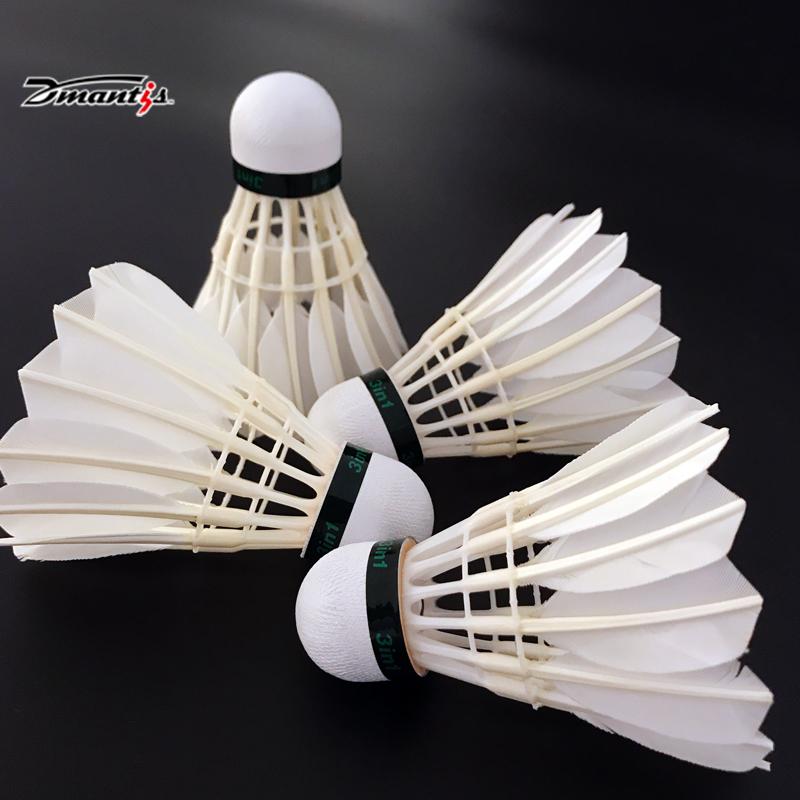 迪马斯-D45羽毛球
