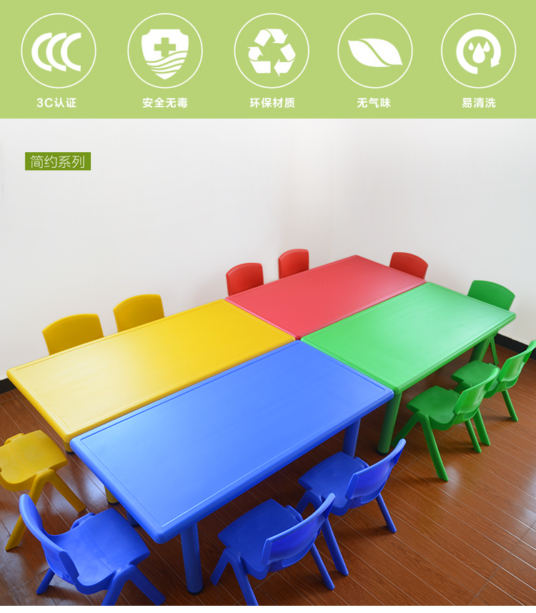 简约儿童小饭桌